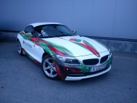 Брандиране на автомобил. BMW.