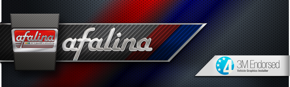 Сайт за брандиране и персонализиране на автомобили