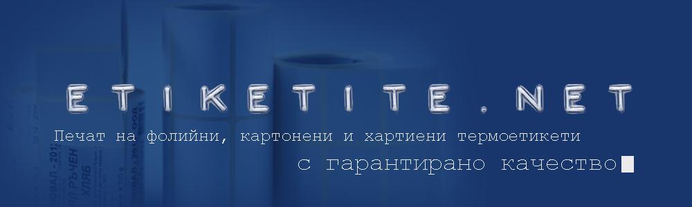 http://etiketite.net/